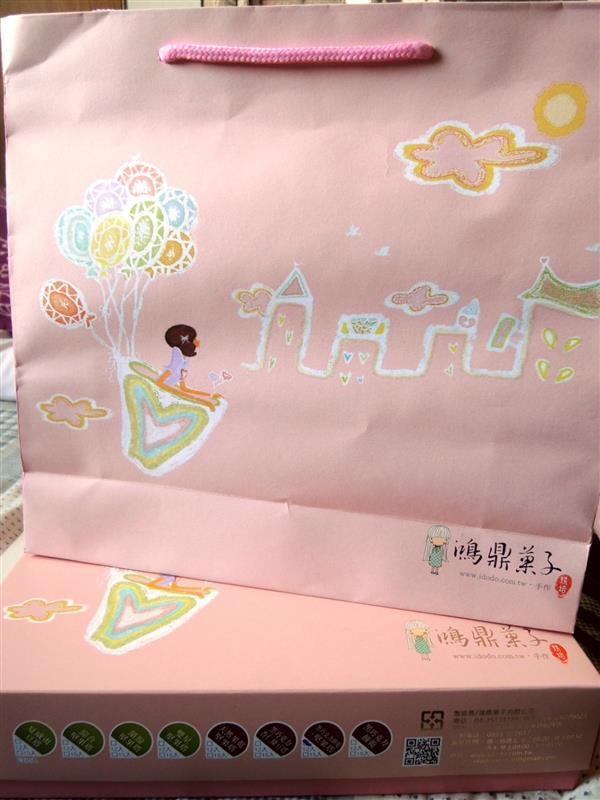 鴻鼎菓子001.jpg