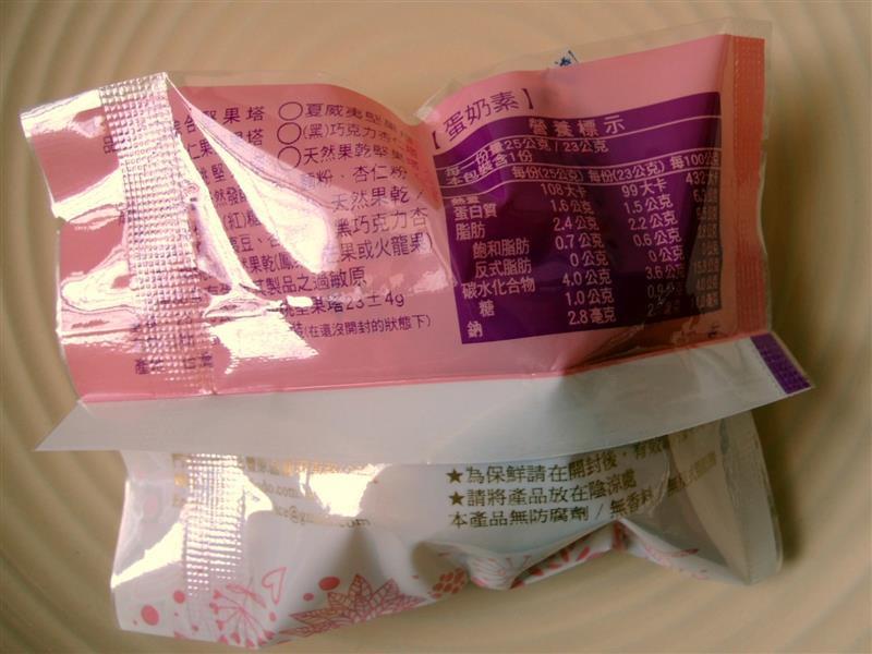 鴻鼎菓子011.jpg