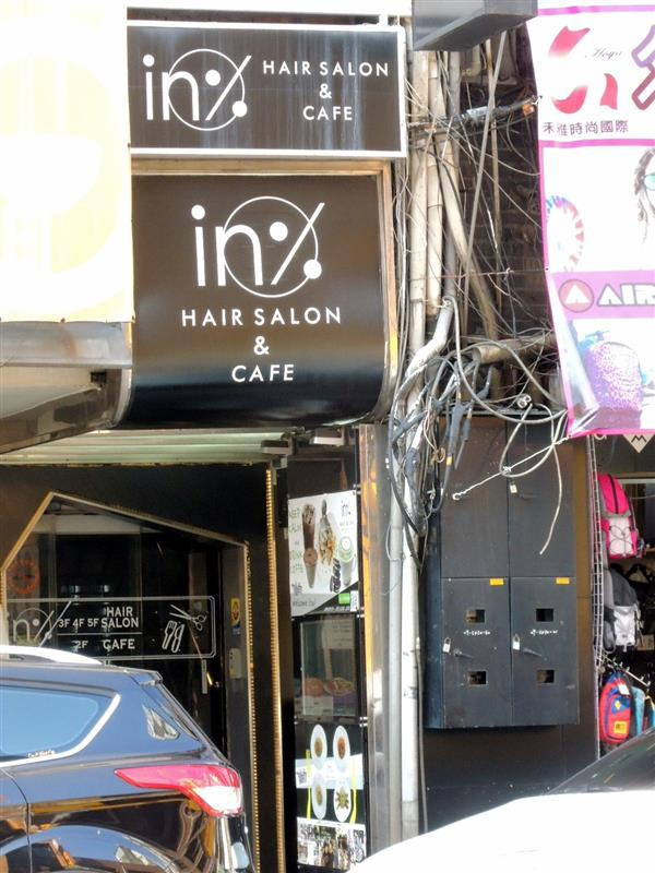 In% HAIR Salon&cafe002.jpg