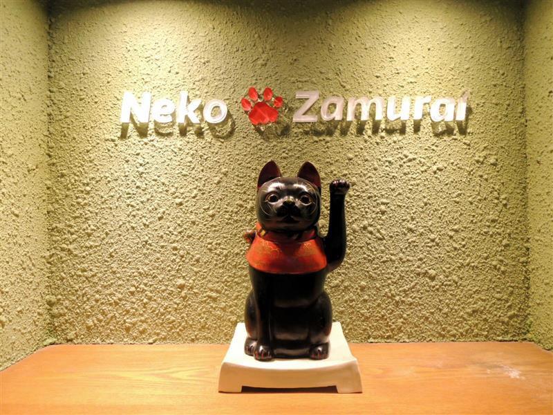 NekoZamurai 貓侍 江戶製麺所063.jpg