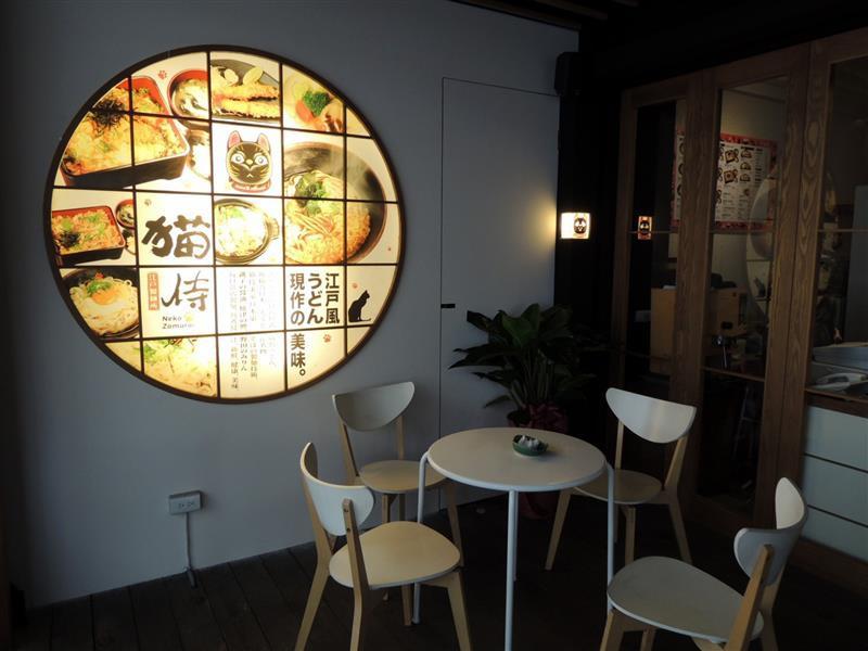 NekoZamurai 貓侍 江戶製麺所076.jpg
