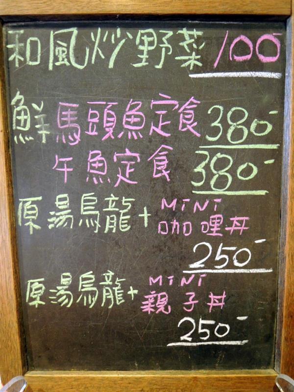 NekoZamurai 貓侍 江戶製麺所084.jpg
