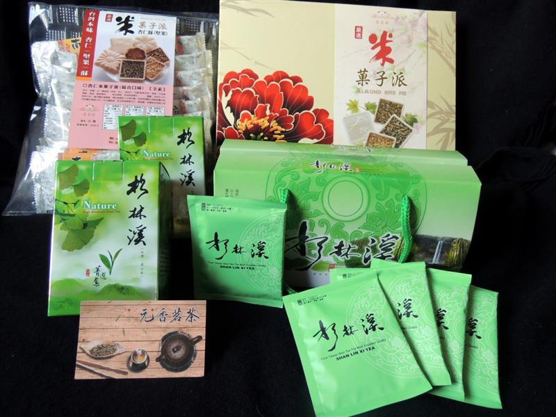 元香製茶001.jpg