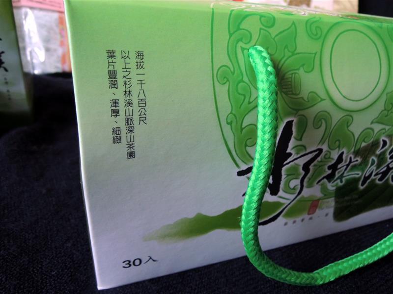元香製茶003.jpg
