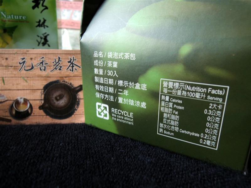 元香製茶005.jpg