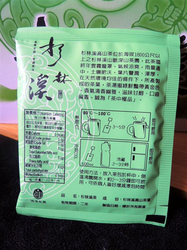 元香製茶009.jpg