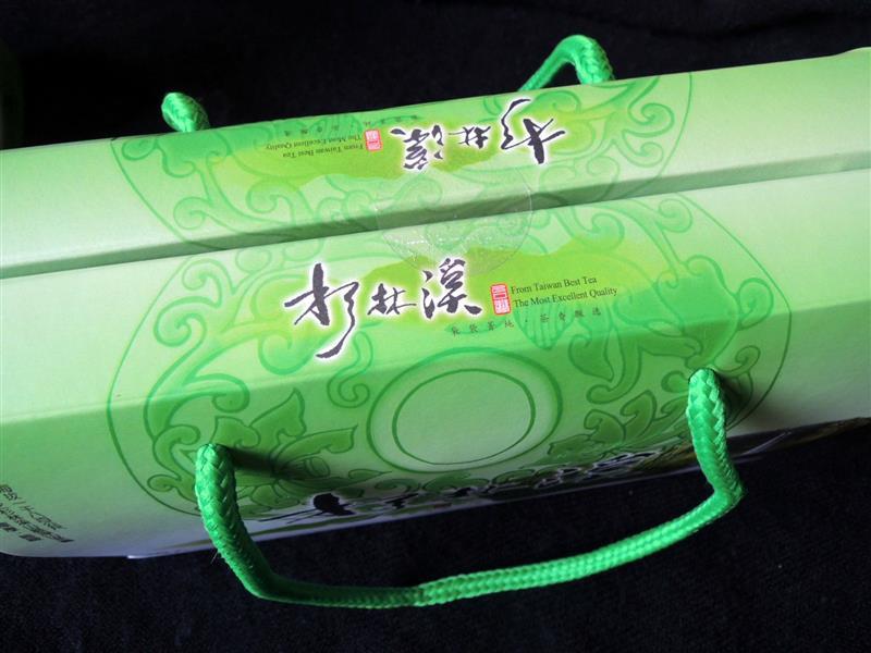 元香製茶004.jpg