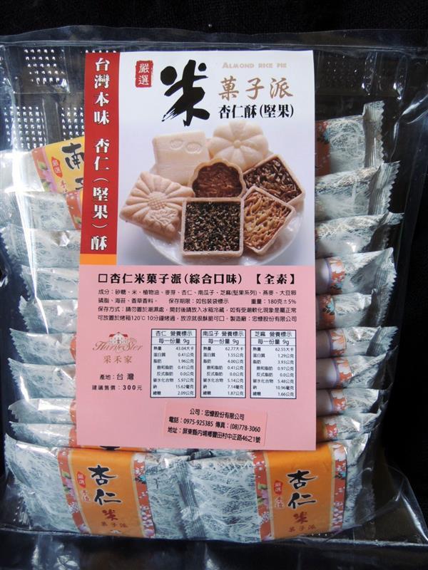 元香製茶013.jpg