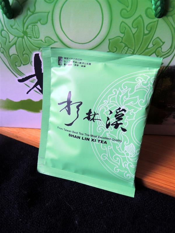 元香製茶008.jpg