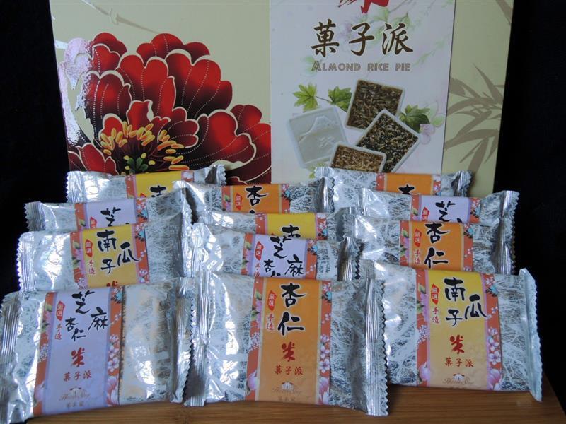 元香製茶016.jpg