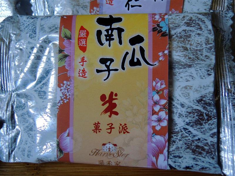 元香製茶017.jpg