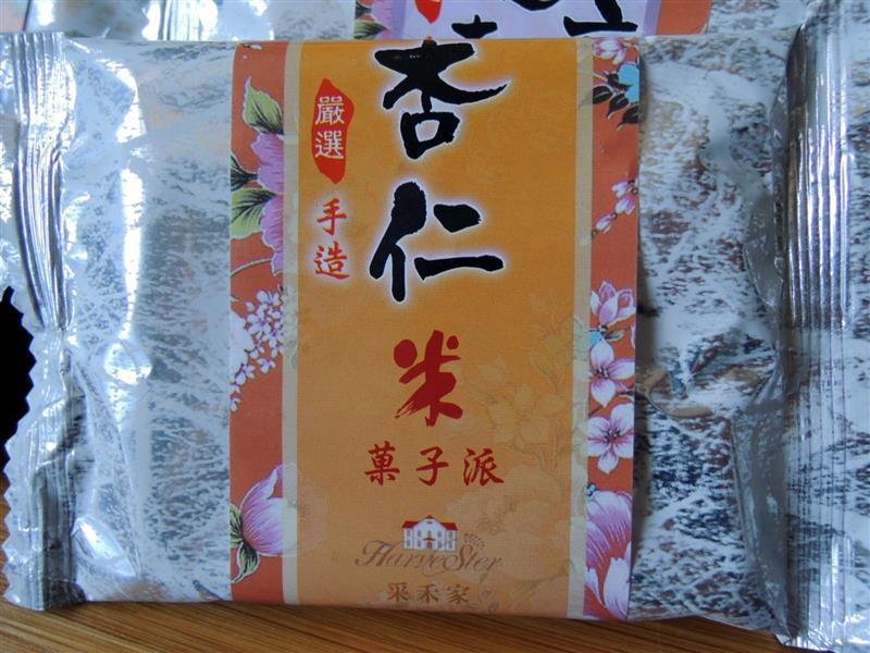 元香製茶019.jpg