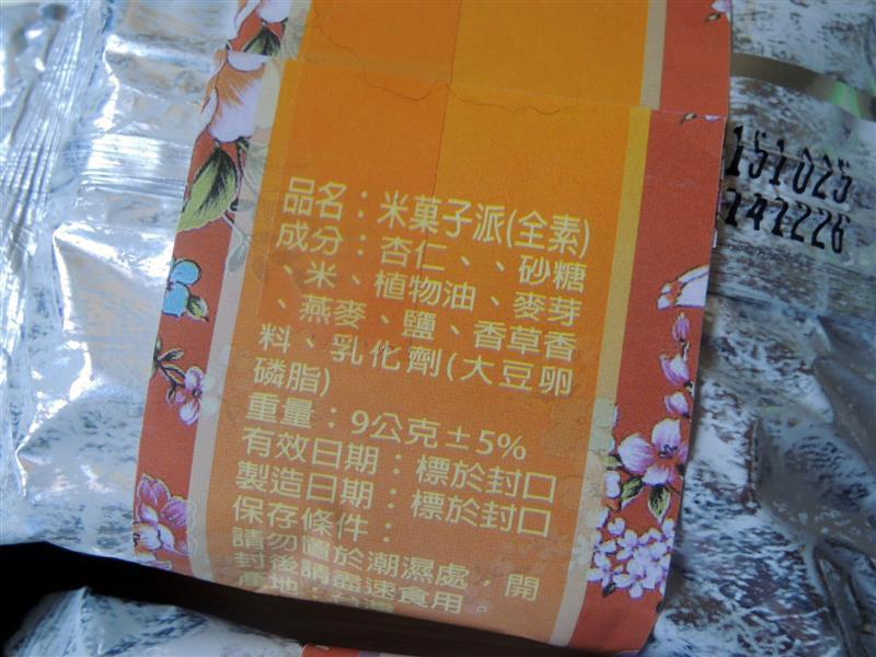 元香製茶020.jpg