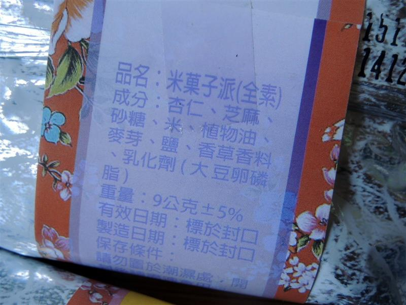 元香製茶022.jpg
