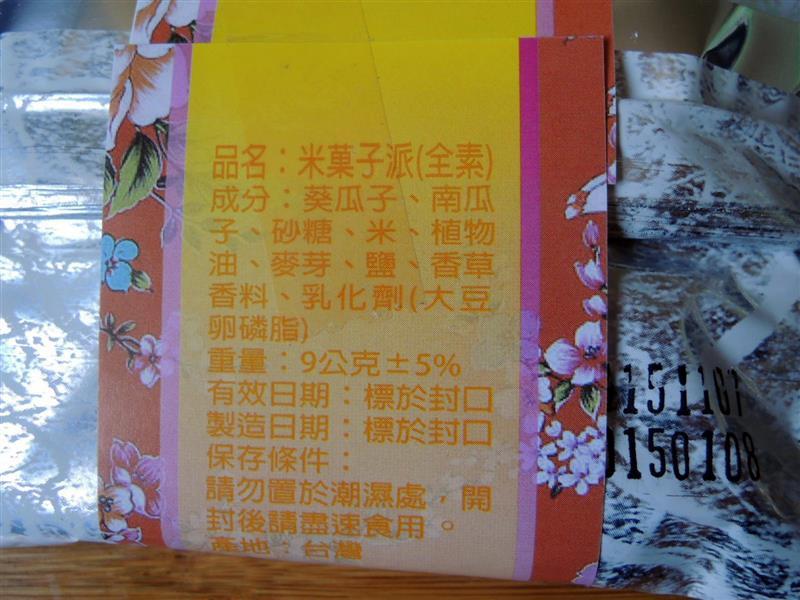 元香製茶018.jpg