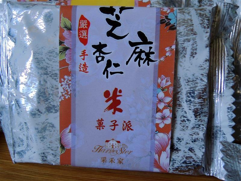 元香製茶021.jpg