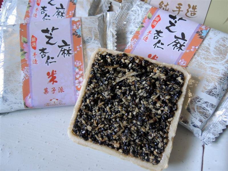 元香製茶023.jpg