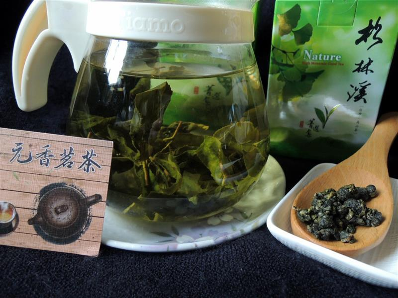 元香製茶030.jpg