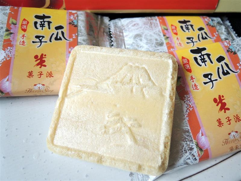 元香製茶042.jpg