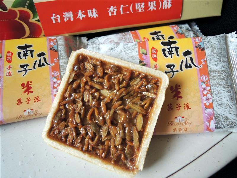 元香製茶039.jpg