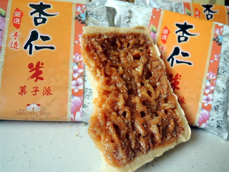 元香製茶046.jpg