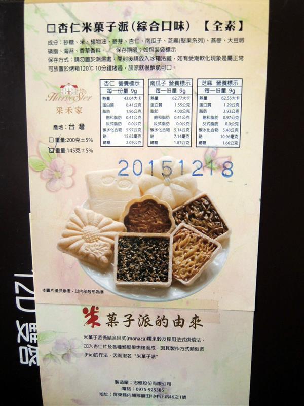 元香製茶048.jpg