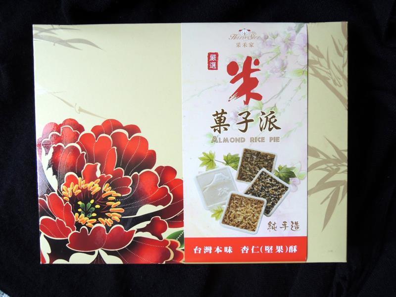 元香製茶047.jpg