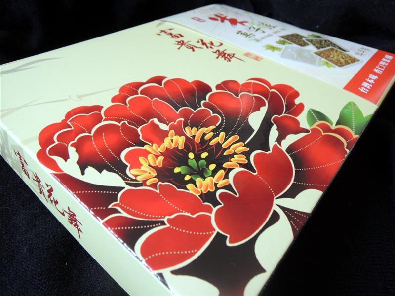 元香製茶051.jpg