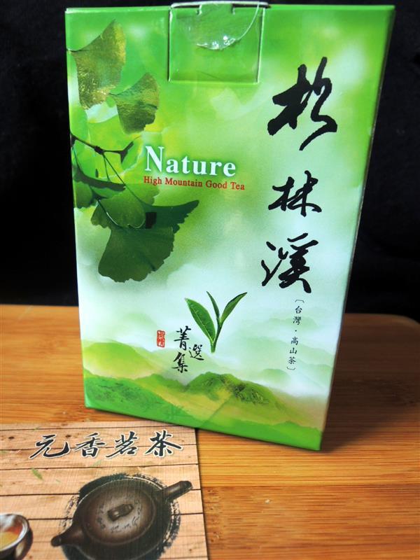 元香製茶053.jpg