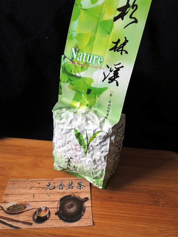 元香製茶056.jpg