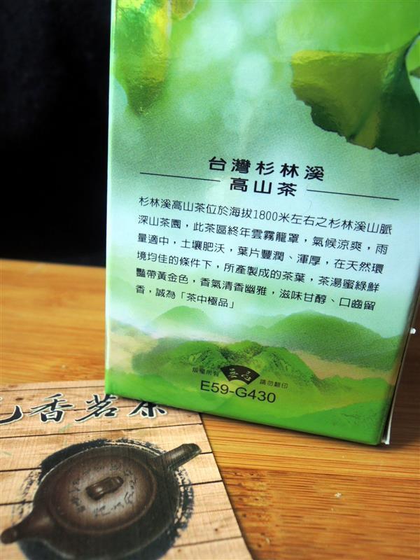 元香製茶054.jpg