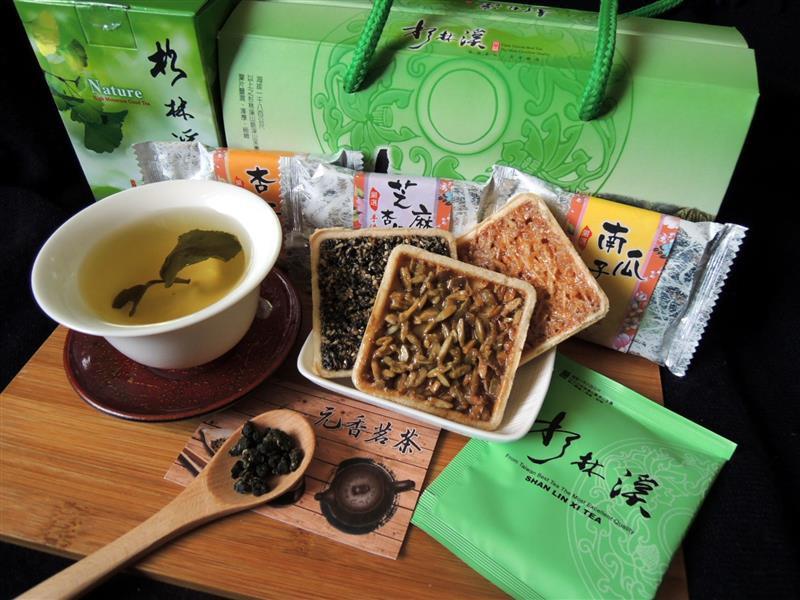 元香製茶057.jpg