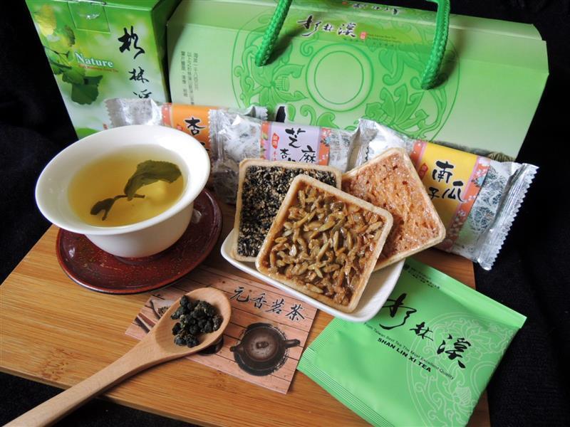 元香製茶058.jpg