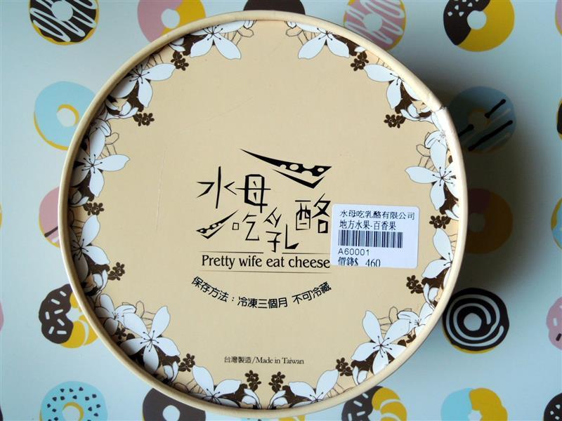 水母吃乳酪005.jpg