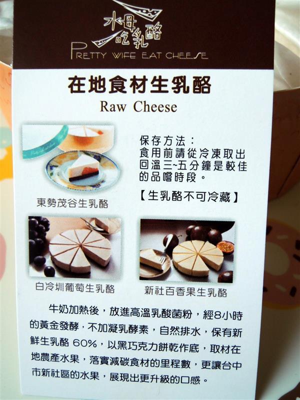水母吃乳酪011.jpg