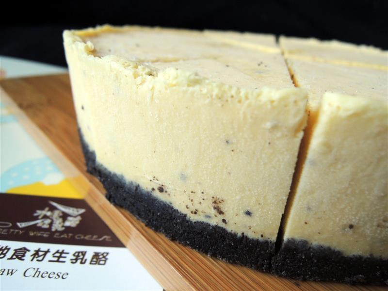 水母吃乳酪015.jpg