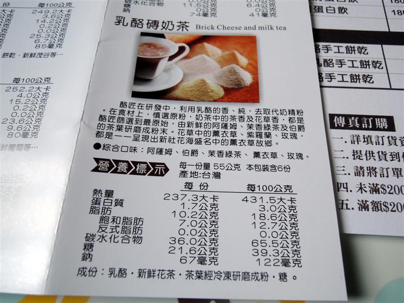 水母吃乳酪026.jpg