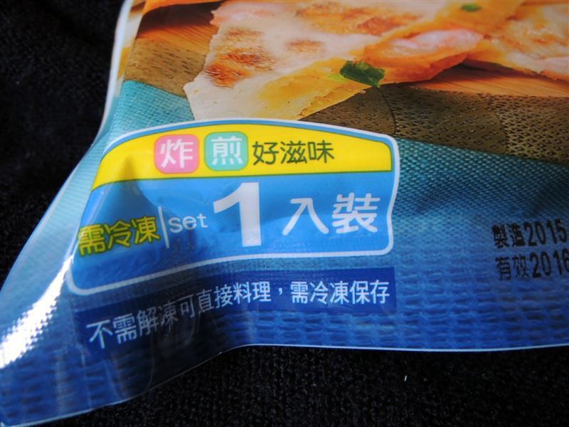 阿旺澄月亮蝦餅008.jpg