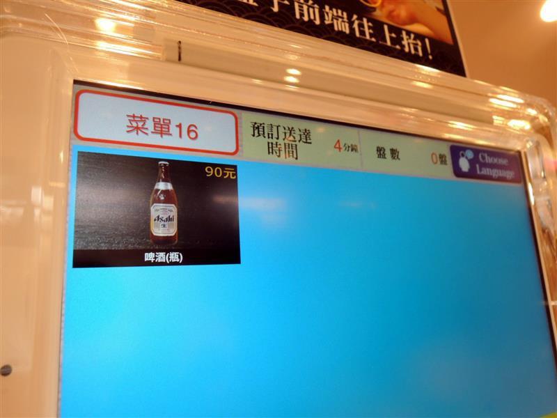 藏壽司075.jpg
