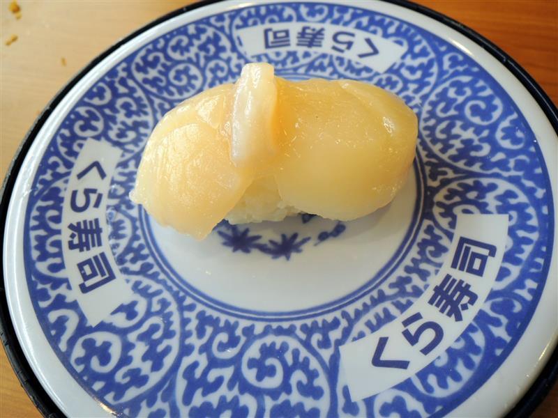 藏壽司150.jpg