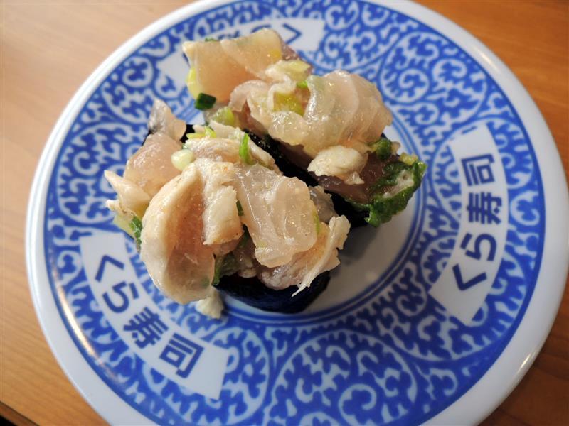 藏壽司169.jpg