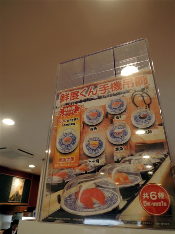 藏壽司173.jpg