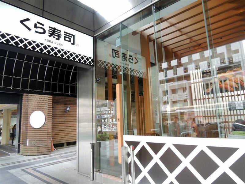 藏壽司208.jpg