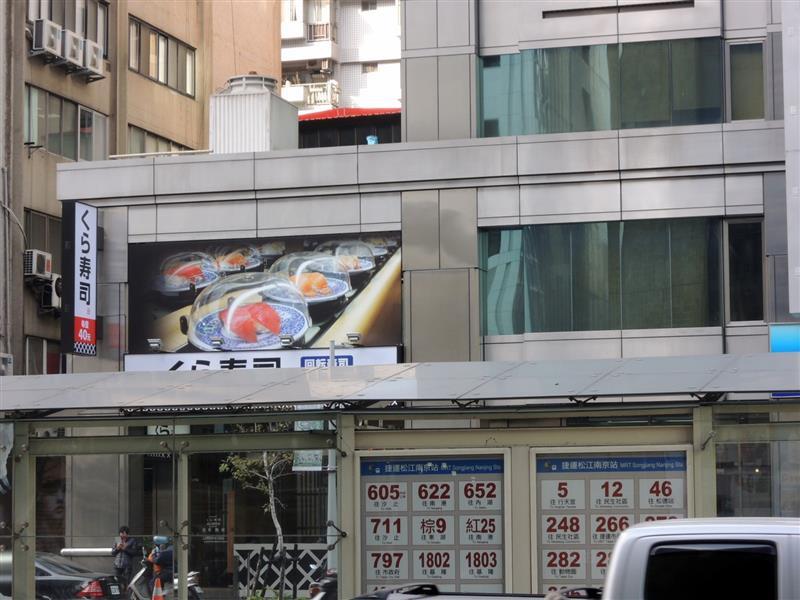 藏壽司211.jpg