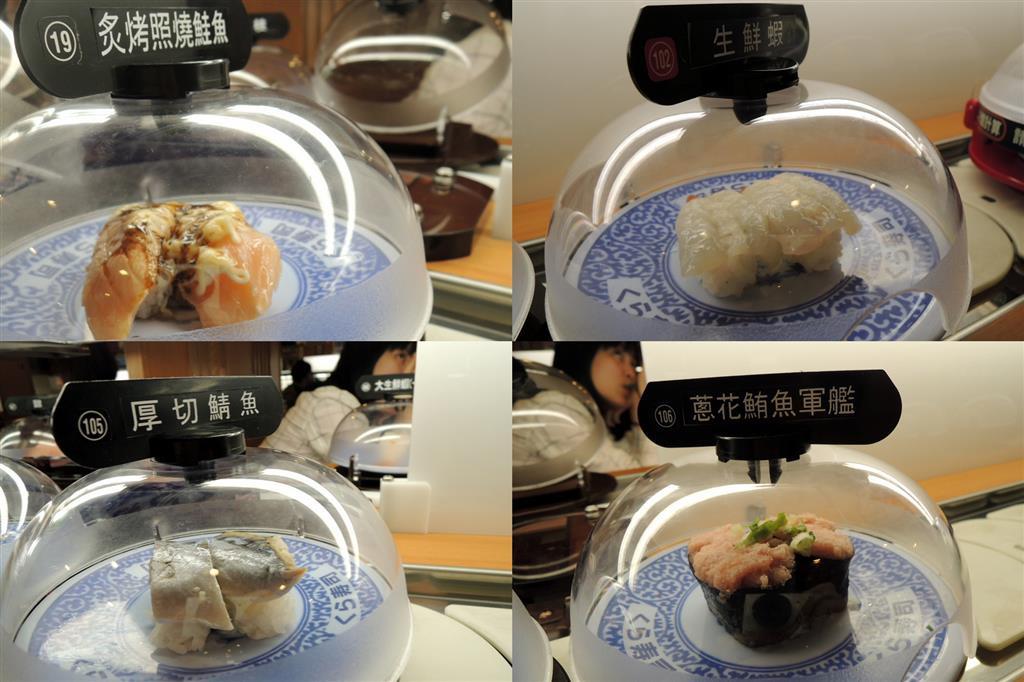 藏壽司890.jpg