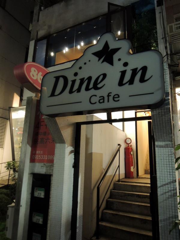 Dine in Cafe055.jpg