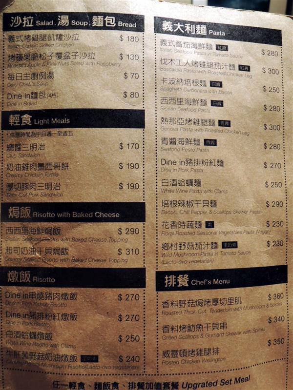 Dine in Cafe018.jpg