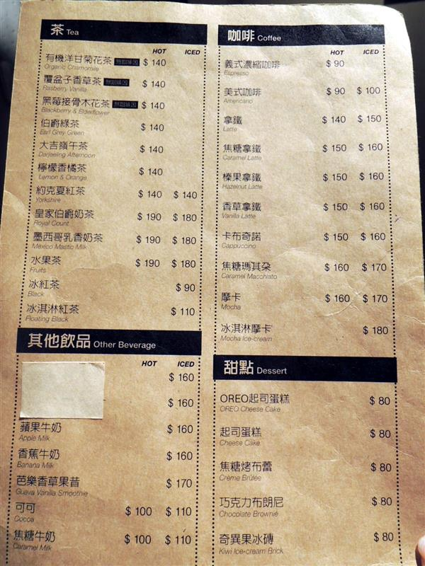 Dine in Cafe020.jpg