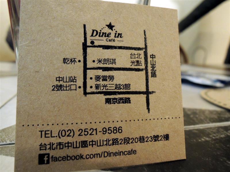 Dine in Cafe052.jpg