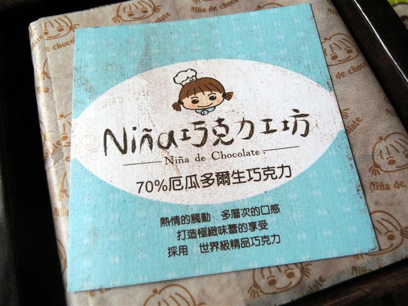妮娜巧克力006.jpg